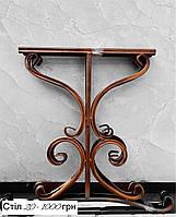 Садовый стол боковины кованые комплект (2 шт.)
