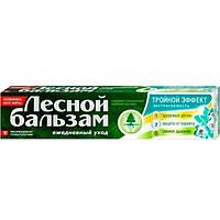Зубна паста Лісовий бальзам Потрійний ефект Екстра Свіжість, 75 мл