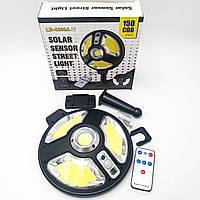 Фонарь уличный светильник аккумуляторный 3000mA с пультом на солнечной батарее 150 COB Solar Sensor Street
