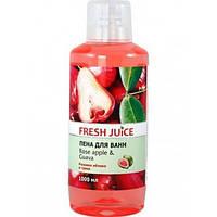 Пена для ванны Fresh Juice Розовое яблоко и гуава 1л. (Фреш Джус)