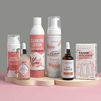 Масажний набір + догляд для всіх типів шкіри