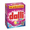 Пральний порошок Dalli Colorwaschmittel для кольорової білизни, 3.12 кг (48 прань)