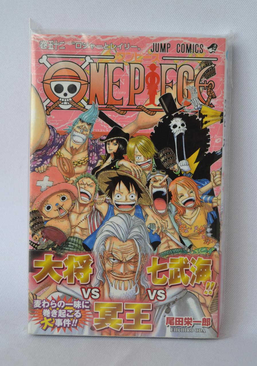 """Манга японською мовою """"ONE PIECE"""" 52 тому."""