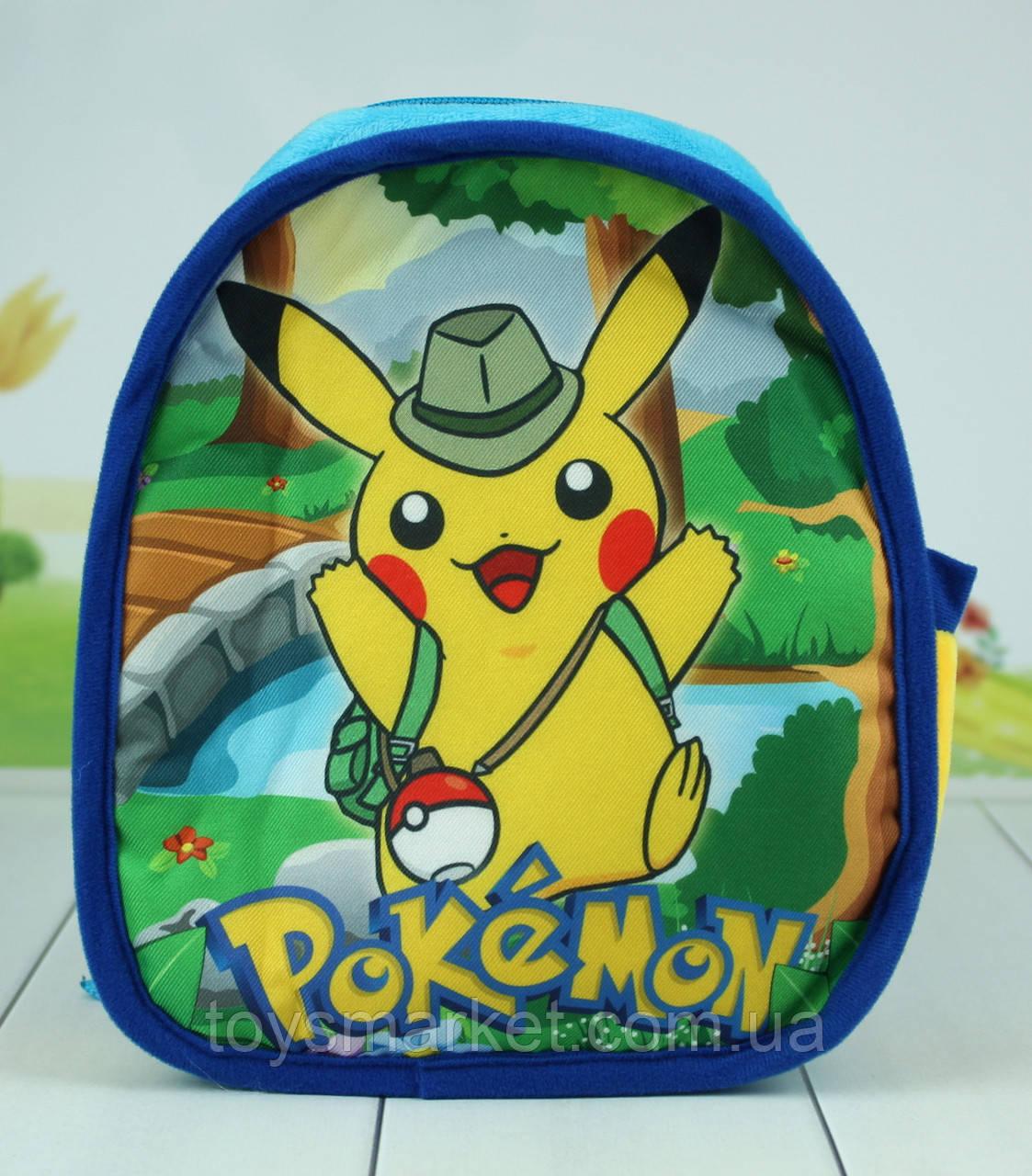 Детский рюкзак покемон Пикачу, 24 см.