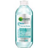 Мицеллярная вода Garnier Skin Naturals Чистая Кожа для жирной чувствительной кожи, 400 мл