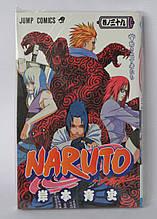 """Манга на японській мові """"Naruto/Наруто. Том 39""""."""