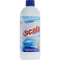 Відбілювач 1 літр Scala Candeggina Classica, 1 л