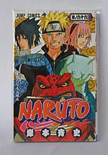 """Манга на японській мові """"Naruto/Наруто. Том 66""""."""