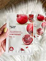 Зволожуюча маска з червоним гранатом Bisutang Pomegranate Red Essence Shining Mask