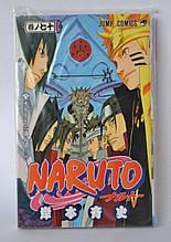 """Манга на японській мові """"Naruto/Наруто. Том 70""""."""