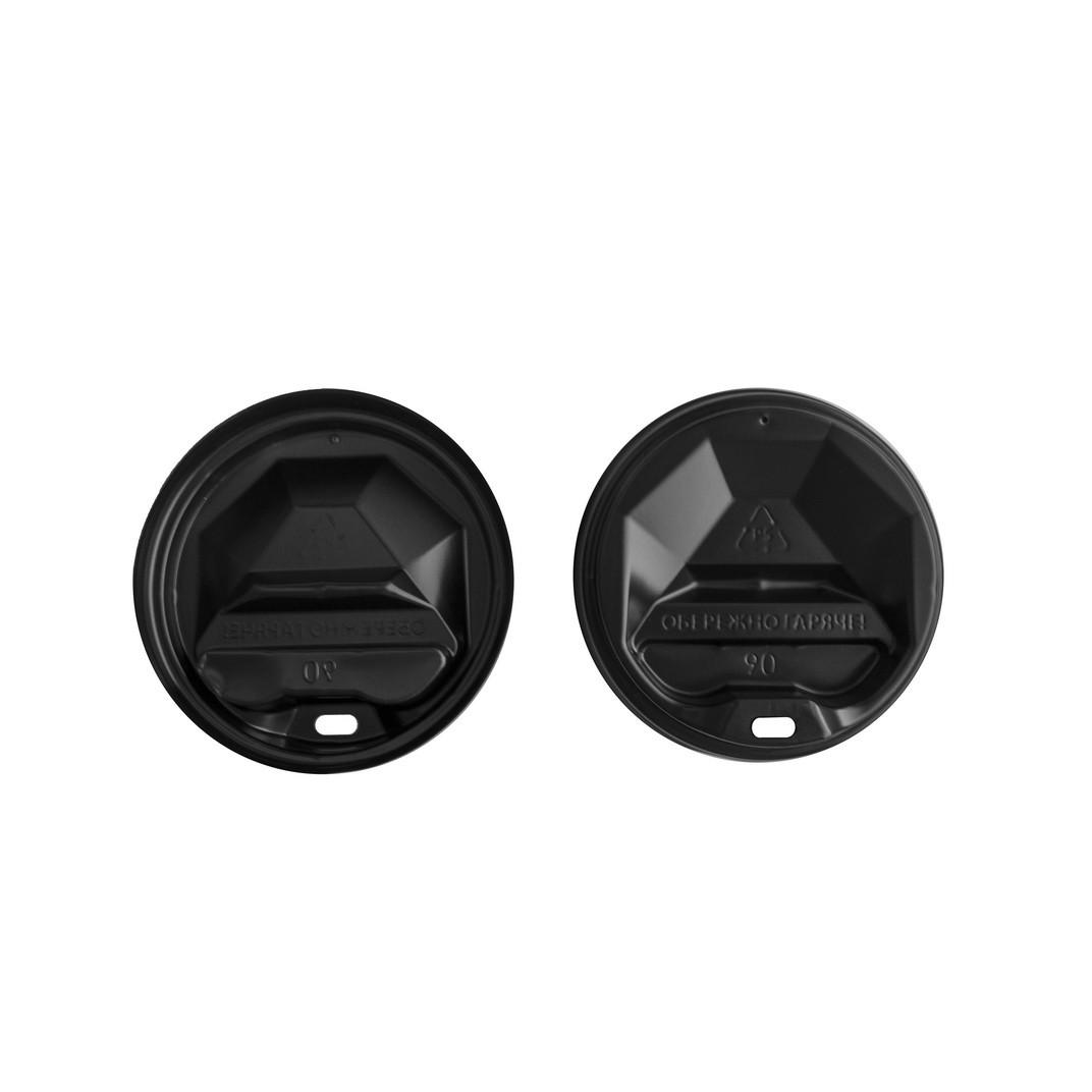 Кришка пластик U для паперового склянки 90 (50 шт) чорна