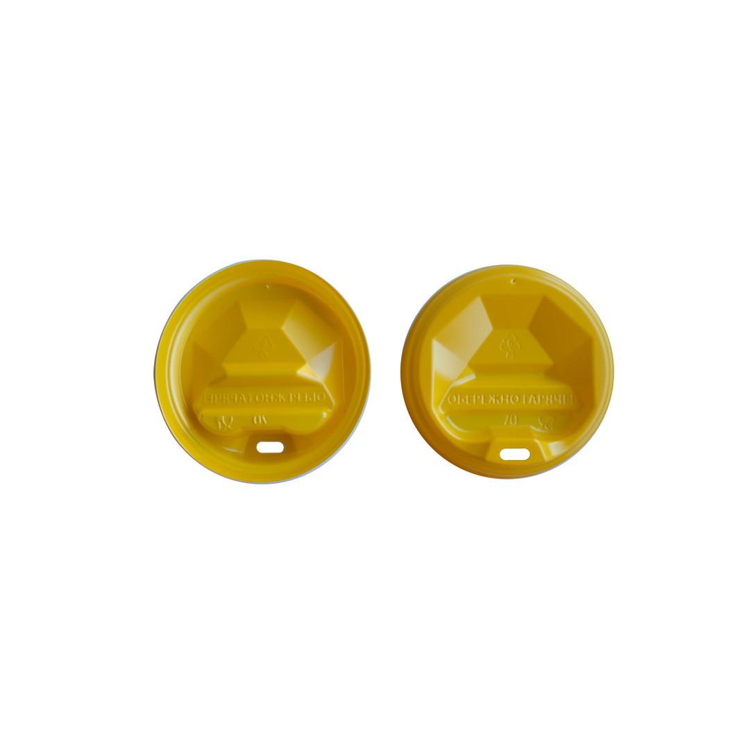 Крышка пластик U д/бум.стакана 70 (50 шт) цветная