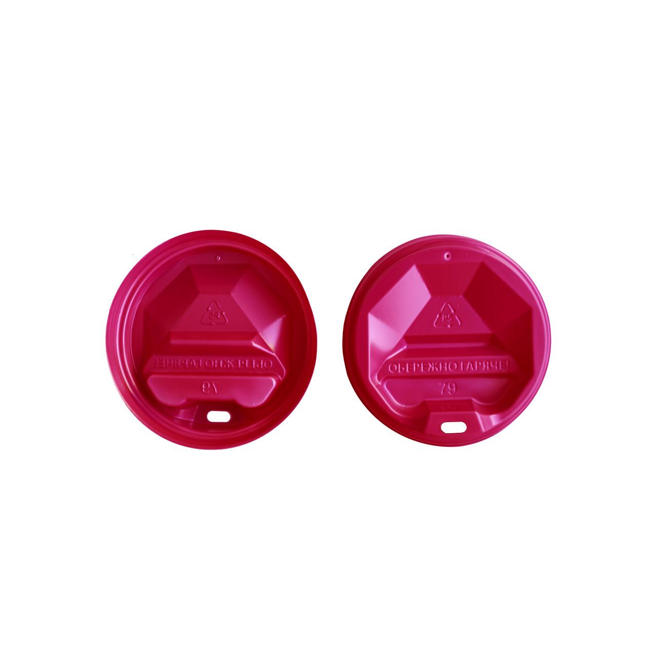 Крышка пластик U д/бум.стакана 79 (50 шт) цветная