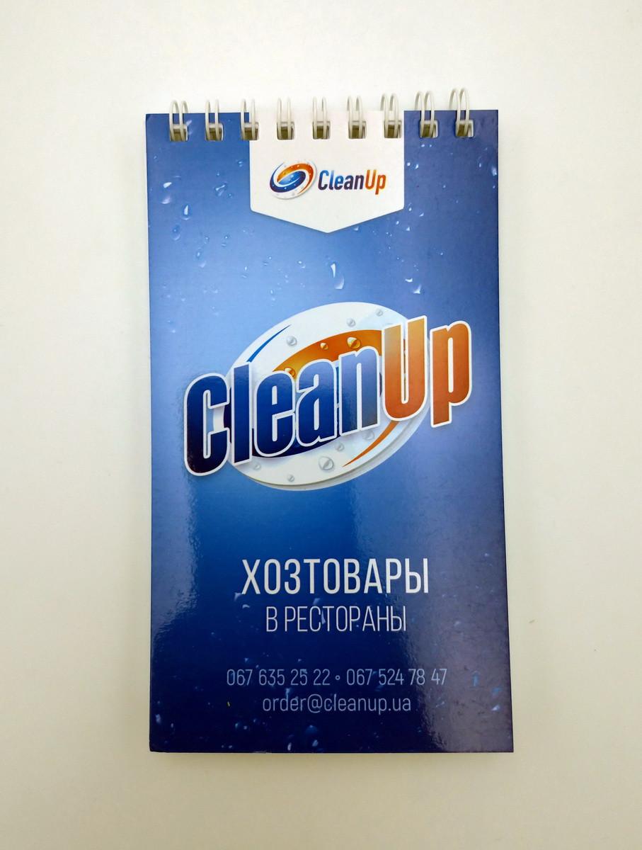 Блокнот А6 спіраль (Clean Up)