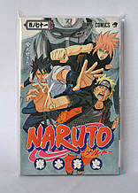 """Манга на японській мові """"Naruto/Наруто. Том 71""""."""