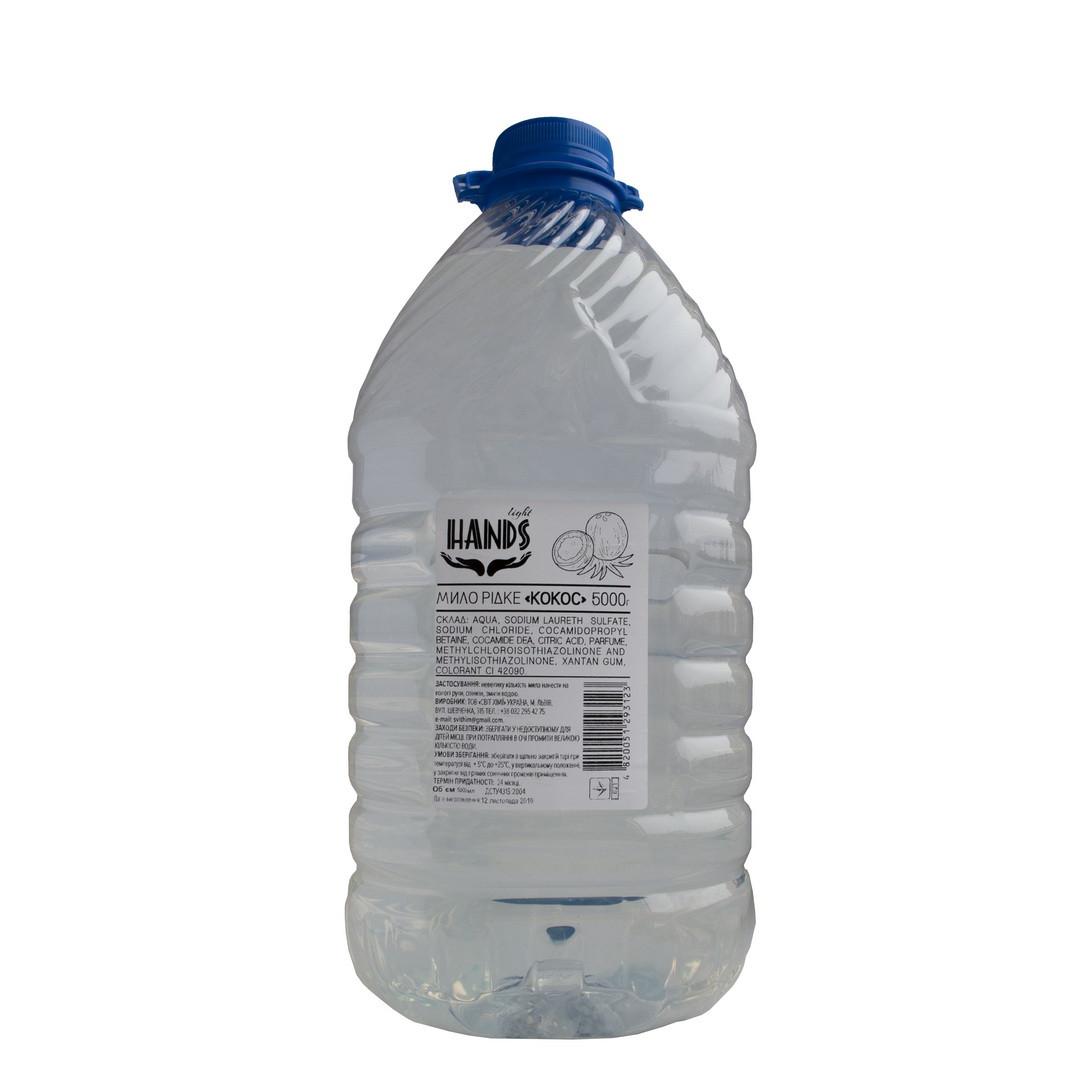 Рідке мило HANDS Light пляшка PET 5л