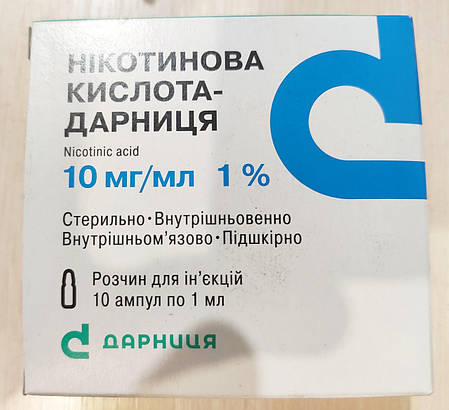 Кислота никотиновая-Дарница раствор 1% ампулы 1мл №10, фото 2