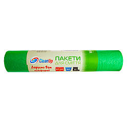 Мешки для мусора Сlean Up 160 л/10 шт зелёные