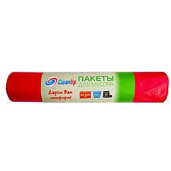 Мешки для мусора Сlean Up 160 л/10 шт красные