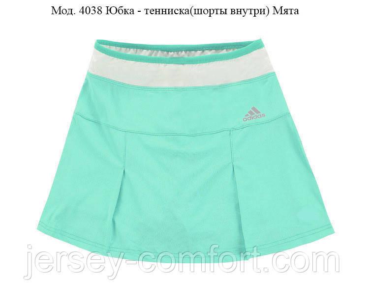 Спідниця з шортами жіноча еластан. Спідниця-шорти для тенісу.Спідниця спортивна. Різні кольори.Мод. 4038.