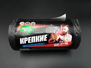 Мешки для мусора МЖ 60л/40шт
