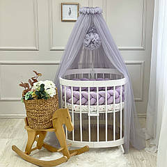 Балдахін для дитячої фіолетовий