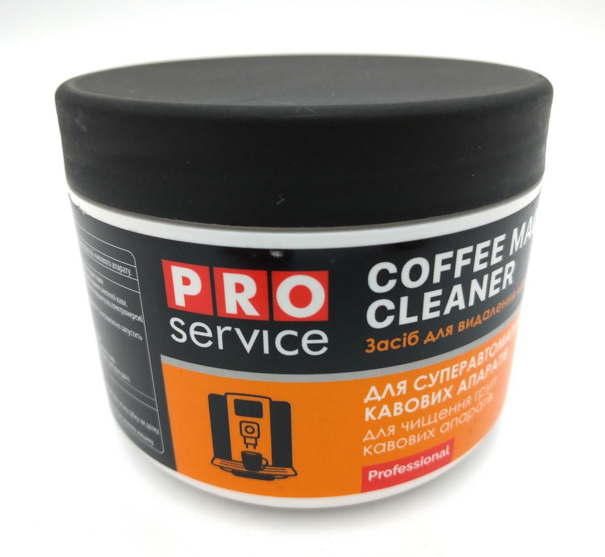 Таблетка для смыва и удаления кофейных масел