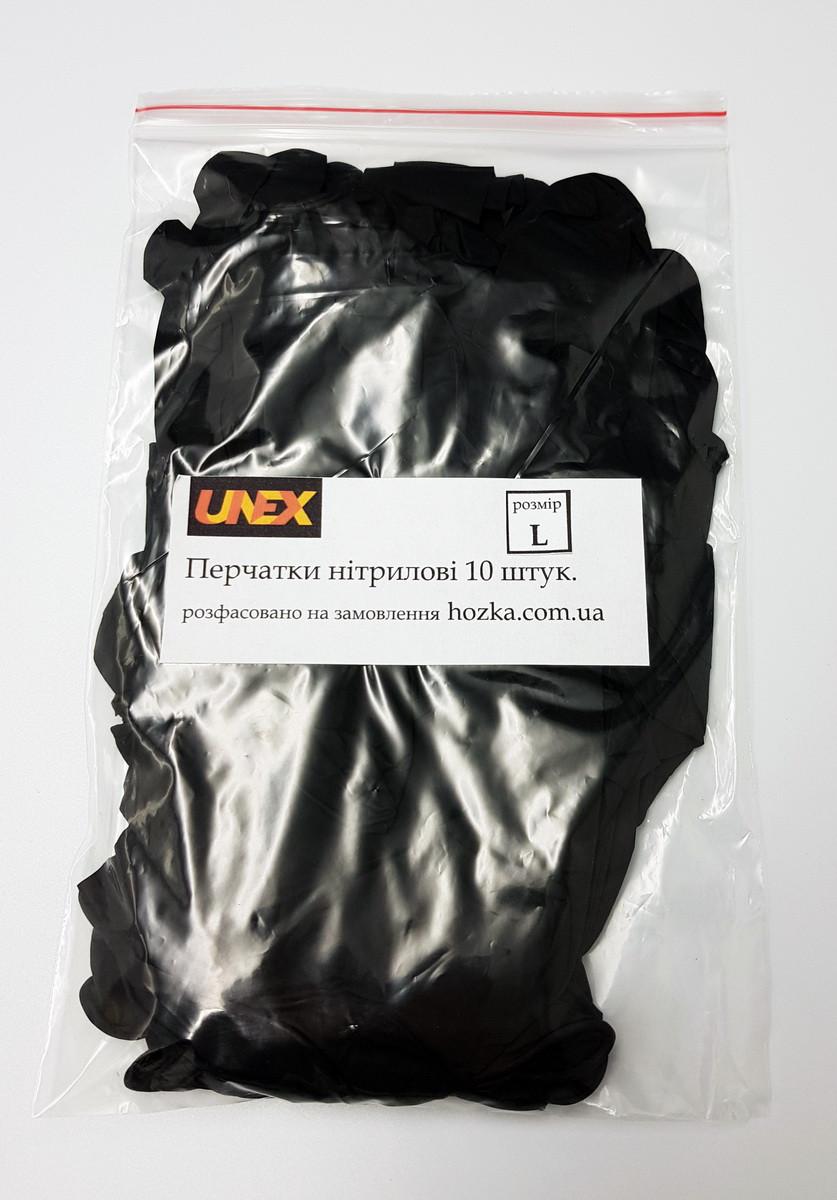 Рукавички UNEX нітрилові L 10 шт