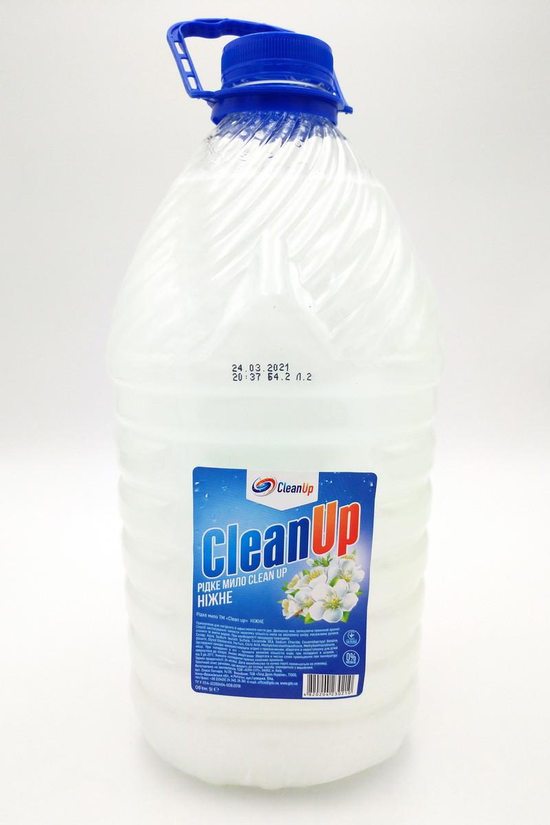 Clean Up -Gold cytrus  жидкое мыло пет бутылка нежное  5л