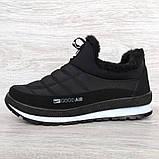 Жіночі зимові черевики низькі (БТ-8ч), фото 4