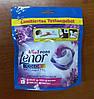 Капсули для прання кольорової білизни Lenor Аметист, 3 шт.