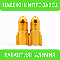 Ковпачки Ракета на ніпель авто мото вело, шредер (schrader) 2 шт у золотому кольорі, фото 1
