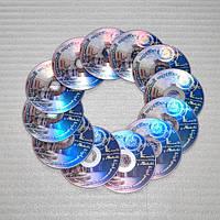 Дизайн и печать на CD-DVD дисках, фото 1