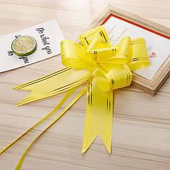 Подарунковий бант-затягування Lesko Yellow 32 мм для пакування подарунків