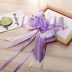 Подарунковий бант-затягування Lesko Purple 32 мм для упаковки подарунка