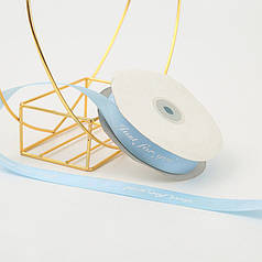 Стрічка декоративна Lesko Just For You Light Blue 2.5 см (45 м) подарункова