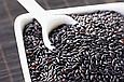 Кунжут чорний Преміум 200г Індія, Насіння кунжуту натурального чорного сезаму, фото 4