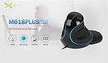 Провідна вертикальна миша з підсвічуванням Delux M618 Plus Blue, фото 3