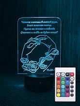 Акриловий світильник-нічник з пультом 16 кольорів Кохання 2 tty-n000511