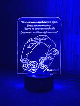 Акриловий світильник-нічник Кохання 2 синій tty-n000506