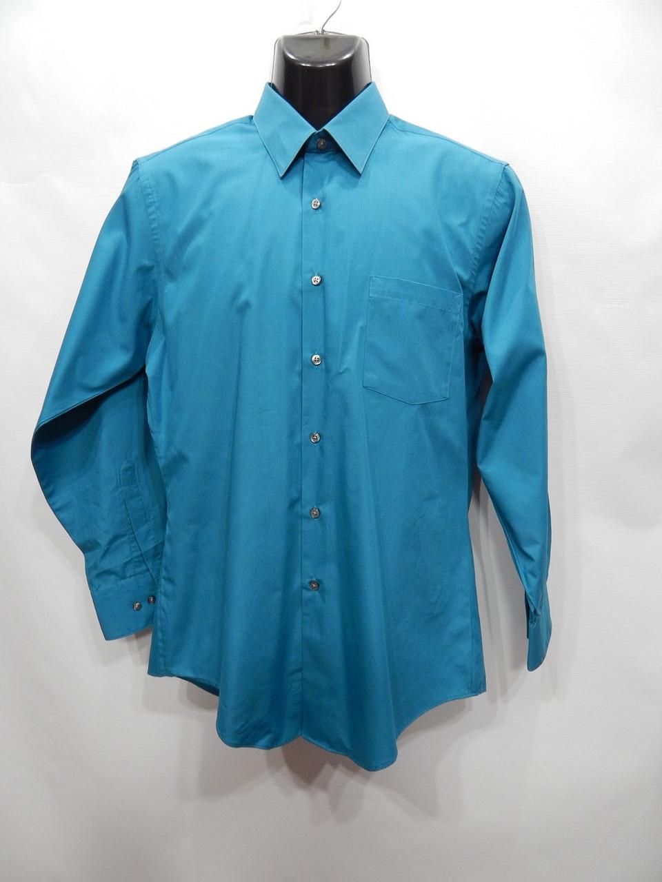 Мужская приталенная рубашка с длинным рукавом Van Heusen р.48-50 115ДРБУ