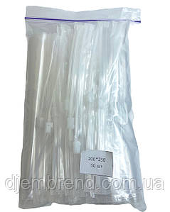 Пакеты Слайдер 200х250, 50 шт./уп.
