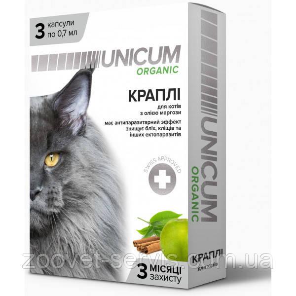 Краплі на натуральній основі для відлякування бліх та кліщів для кішок Unicum Organic 3 капсули