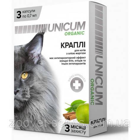 Краплі на натуральній основі для відлякування бліх та кліщів для кішок Unicum Organic 3 капсули, фото 2