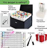 Маркеры двусторонние Touch 100 цветов и набор лайнеров 24 цвета для эскизов и скетчей, набор фломастеров, фото 2