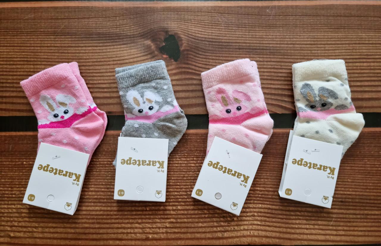 Шкарпетки для новонароджених