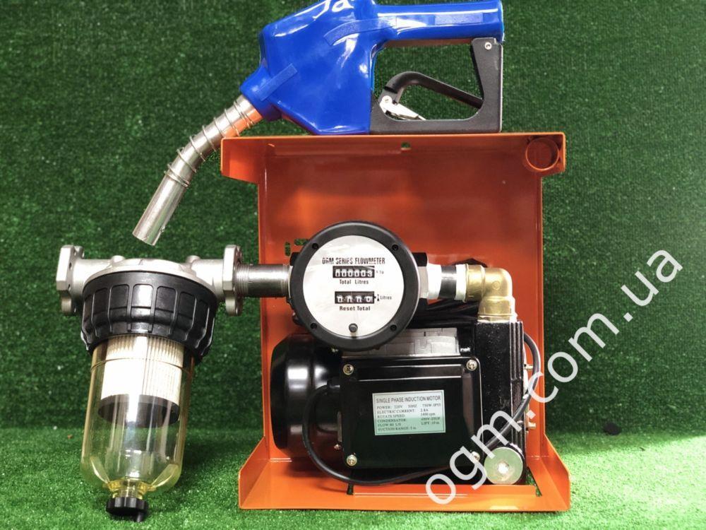 Міні азс DYB 80 220 v з механічним лічильником OGM 25