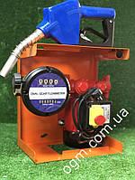 Мини АЗС Verke 220 v 50 л мин со счетчиком OGM 25N