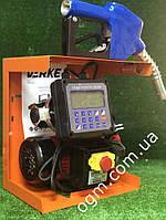 Мини АЗС Verke 220В 50 л/мин со счетчиком OGM 25Q