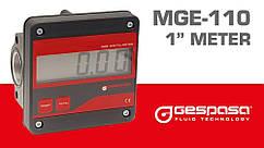 Счетчик электронный для дизельного топлива MGE-110